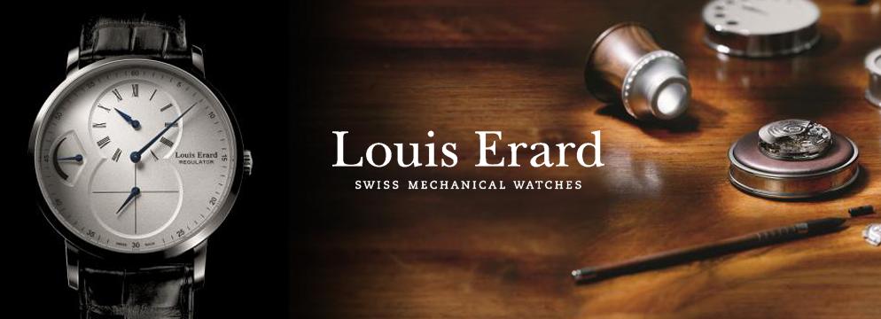 Годинники Louis Erard